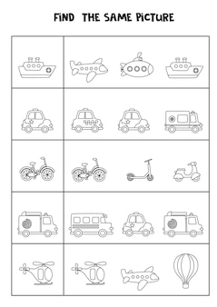 Encontre a mesma imagem de meios de transporte em preto e branco. planilha educacional para crianças.