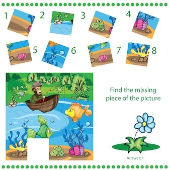 Encontre a peça que faltava - pescador pegando o peixe - jogo de quebra-cabeça para crianças