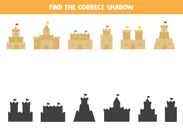 Encontre as sombras corretas de castelos de areia de verão