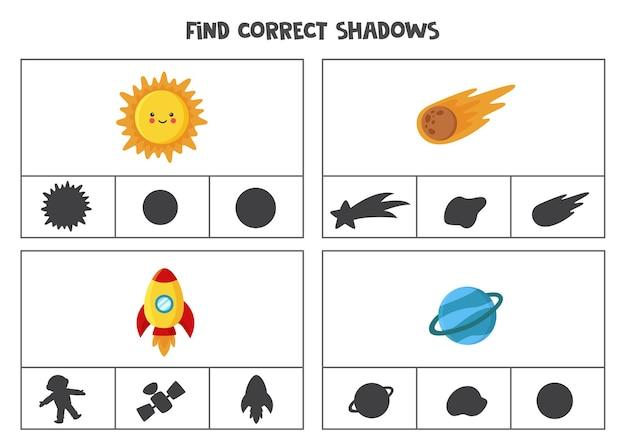 Encontre as sombras corretas de lindas fotos do espaço kawaii. cartões de clipe para crianças pré-escolares.