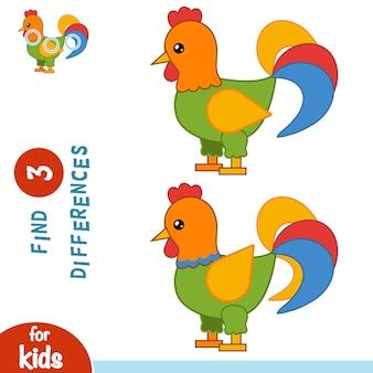 Encontre diferenças, jogo de educação para crianças, galo