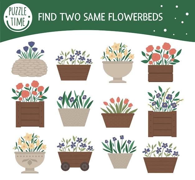 Encontre dois canteiros de flores iguais