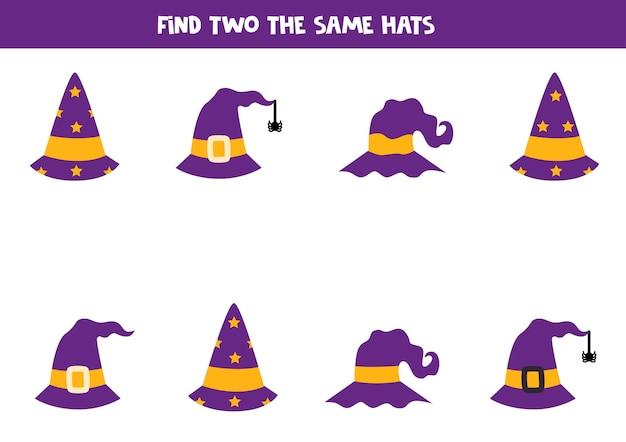 Encontre dois chapéus de halloween idênticos. jogo educativo para crianças em idade pré-escolar.