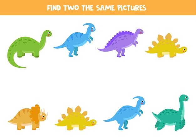 Encontre dois dinossauros idênticos. jogo educativo para crianças em idade pré-escolar.
