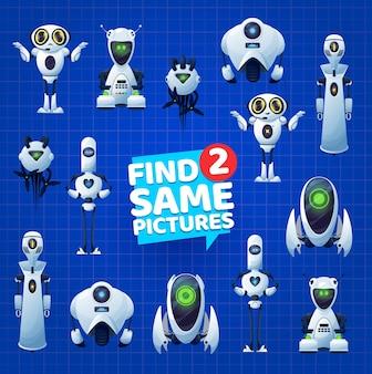 Encontre dois dróides robôs iguais, jogo de tabuleiro para crianças