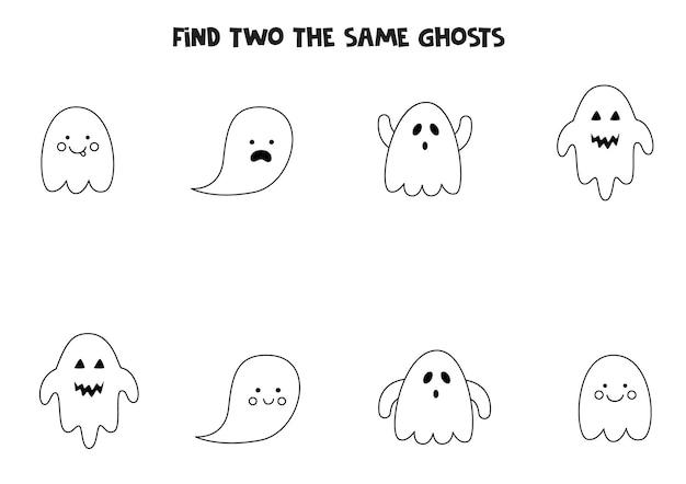 Encontre dois fantasmas de halloween idênticos. jogo educativo para crianças em idade pré-escolar.