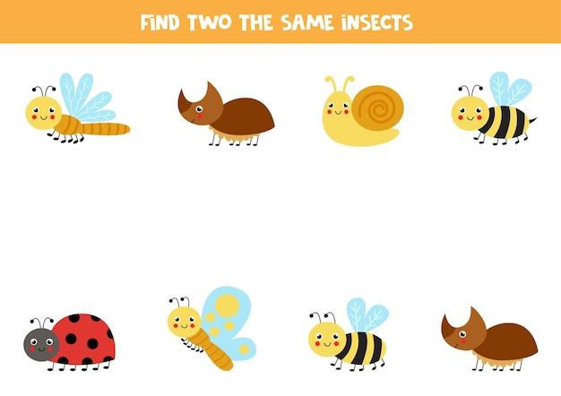 Encontre dois insetos idênticos. jogo educativo para crianças em idade pré-escolar.