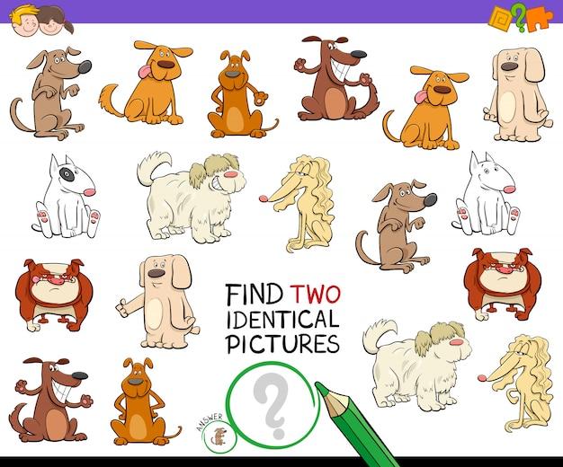 Encontre dois jogos de cães idênticos para crianças