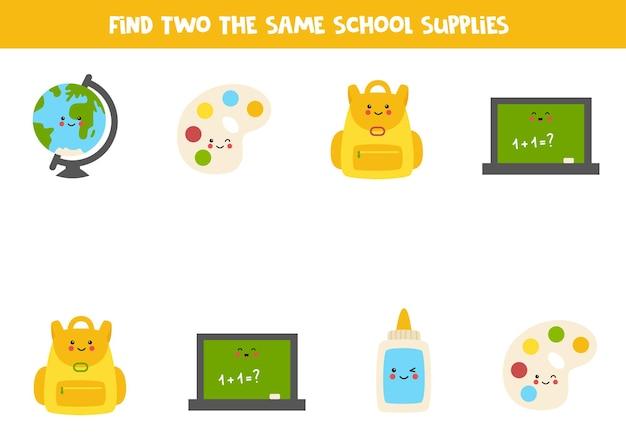 Encontre dois materiais escolares idênticos. jogo educativo para crianças em idade pré-escolar.