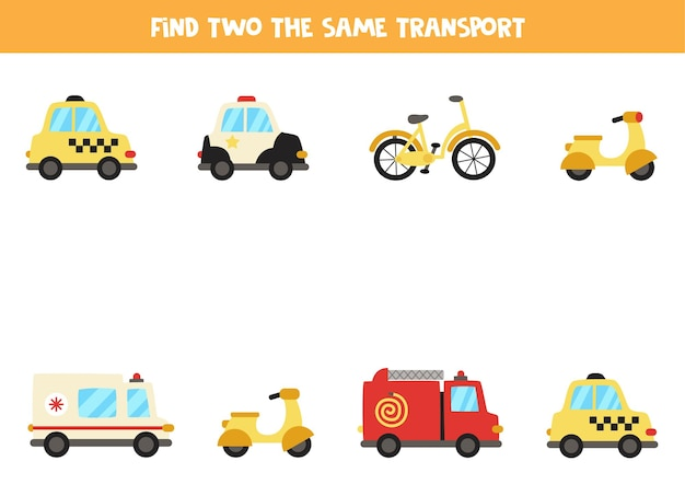 Encontre dois meios de transporte idênticos. jogo educativo para crianças em idade pré-escolar. Vetor Premium