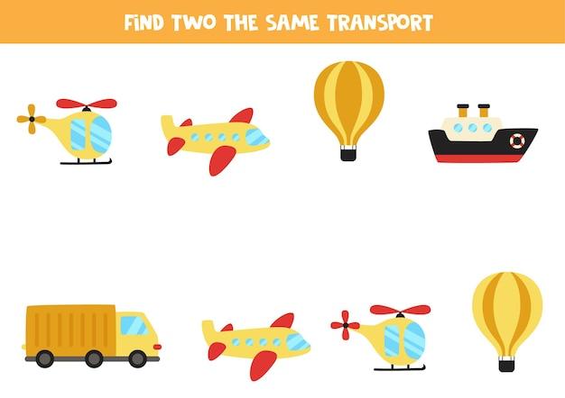 Encontre dois meios de transporte idênticos. jogo educativo para crianças em idade pré-escolar.