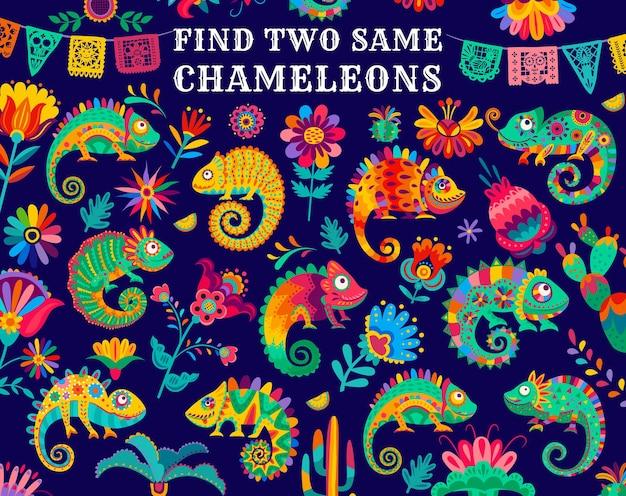 Encontre dois mesmos lagartos camaleões mexicanos, enigma do jogo de crianças, vetor. encontre objetos semelhantes, quebra-cabeça ou planilha de jogo de mesa com cactos mexicanos e flores em bandeiras de papel picado ou fiesta