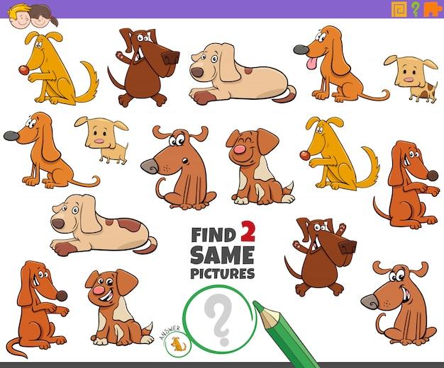 Encontre dois personagens de cães iguais para crianças