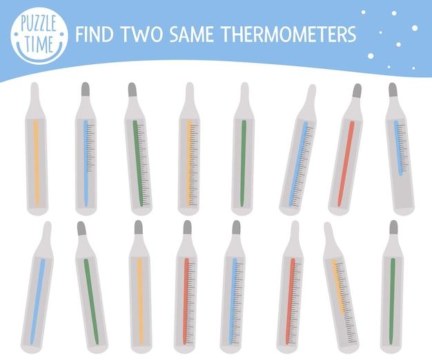 Encontre dois termômetros iguais