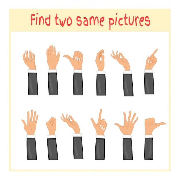 Encontre duas fotos iguais. cartoon vector illustration atividade educativa para crianças pré-escolares