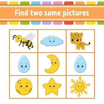 Encontre duas fotos iguais.