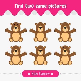 Encontre duas mesmas fotos, jogo para crianças pré-escolares