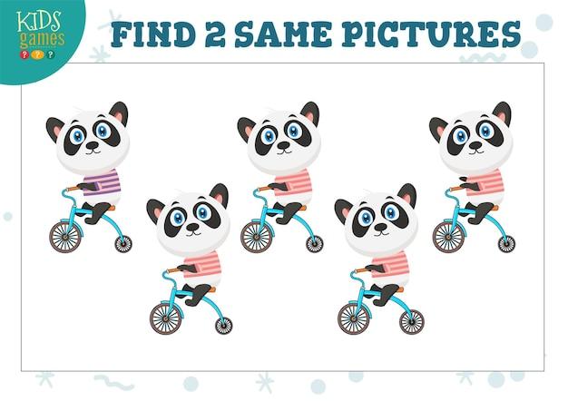 Encontre duas mesmas imagens de ilustração de jogos infantis.