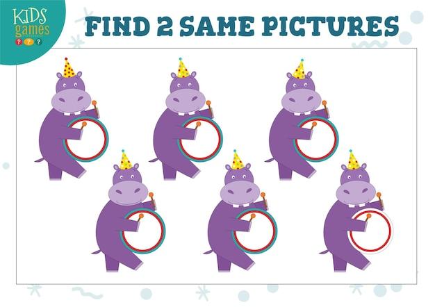 Encontre duas mesmas imagens do jogo infantil. atividade para crianças pré-escolares com objetos correspondentes e encontrando 2 idênticos. hipopótamo de desenho animado