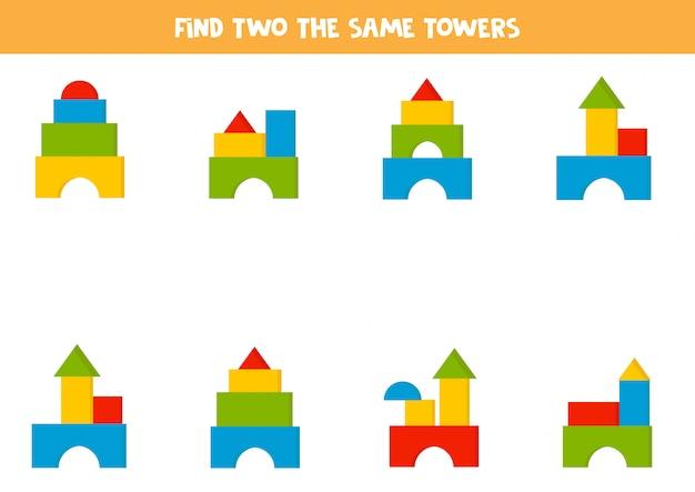 Encontre duas torres de brinquedos iguais.