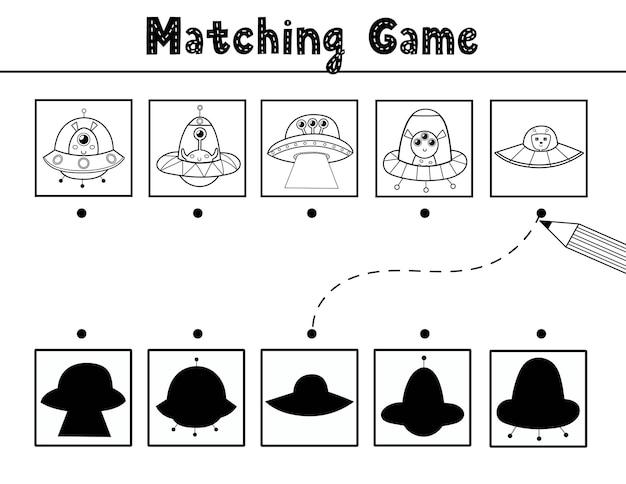 Encontre o jogo de combinação de sombras correto com alienígenas fofos em discos voadores espaço preto e branco