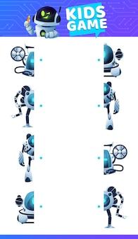 Encontre o jogo de peças de robô correto, quebra-cabeça de desenhos animados para crianças