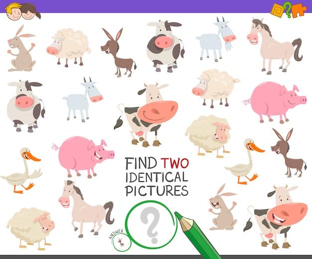 Encontre o jogo educacional das imagens idênticas com animais de fazenda