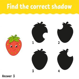 Encontre o morango sombra correta. planilha de desenvolvimento de educação.