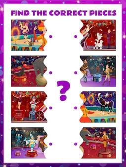 Encontre peças corretas do jogo de personagens de circo para crianças