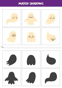 Encontre sombras de fantasmas fofos de halloween. cartões para crianças.