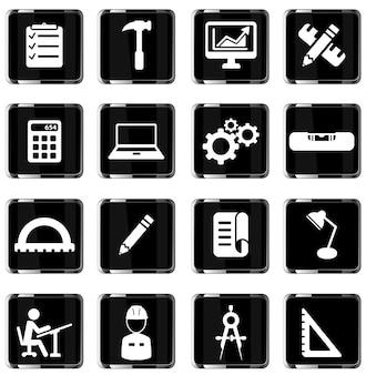 Engenharia simplesmente símbolo para ícones da web