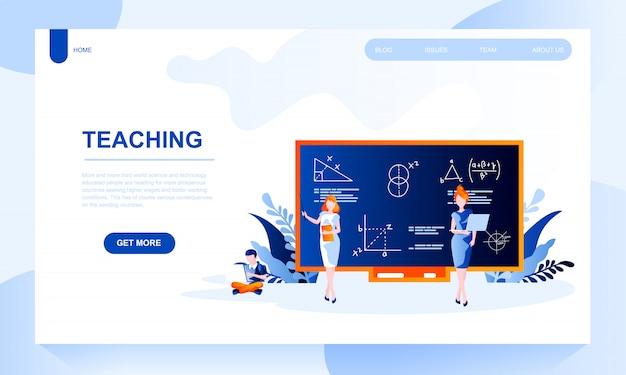 Ensinar modelo de página de destino com cabeçalho