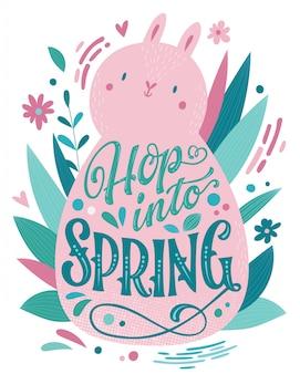 Entre na primavera - lindas letras de primavera, ótimo design para qualquer finalidade. projeto de forma coelho coelho com buquê.