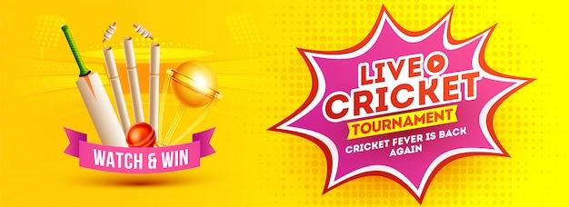 Equipamento de críquete e troféu de vencedor em fundo amarelo pop art