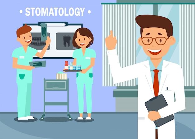 Equipe de clínica de estomatologia