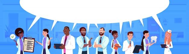Equipe de corrida mix de médicos em pé sobre branco