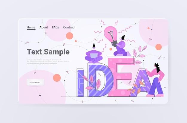Equipe de empresários brainstorming página de destino de grande ideia criativa