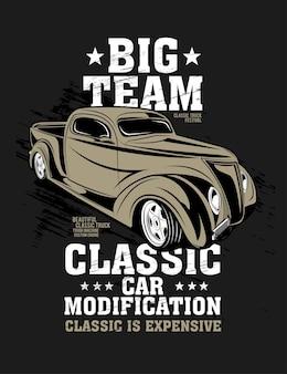 Equipe grande, carro clássico de ilustração
