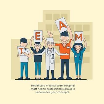 Equipe médica printhealthcare