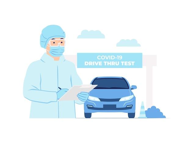 Equipe médica usando equipamento de proteção individual segurando uma pasta em frente ao drive thru covid-19, ilustração do conceito da estação de testes