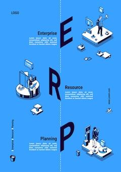 Erp, poster isométrico de planejamento de recursos empresariais. sistema de produtividade e melhoria, conceito de integração de negócios de análise de dados, executivos trabalhando cenas de escritório banner de arte em linha 3d