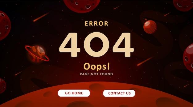Erro 404 - página não encontrada. fundo moderno de exploração espacial.