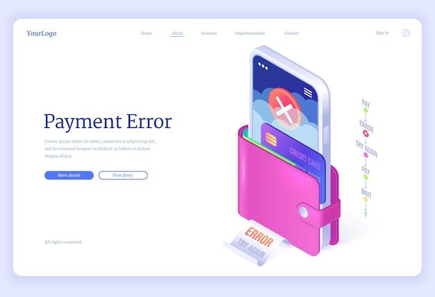 Erro de pagamento falhou na transação de dinheiro online
