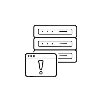 Erro de servidor com ícone de doodle de contorno desenhado de mão de site bloqueado. erro do servidor de internet, conceito de erro http