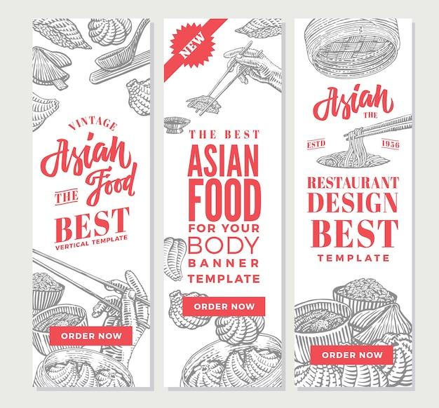 Esboce banners verticais de comida asiática