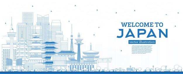 Esboço de boas-vindas ao horizonte do japão com edifícios azuis. conceito de turismo com arquitetura histórica. paisagem urbana do japão com pontos turísticos. tóquio. osaka. nagoya. quioto.