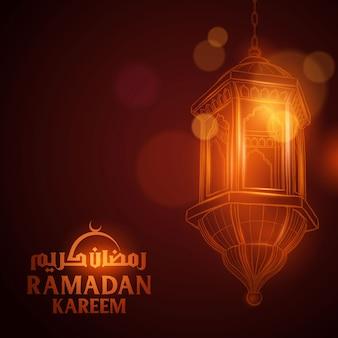 Esboço de lanterna árabe brilho para ramadan kareem