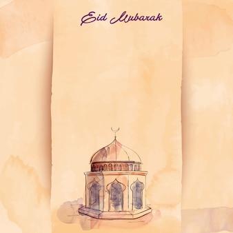 Esboço de mesquita aquarela eid mubarak vector