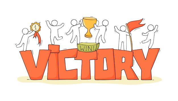 Esboço de pessoas pequenas com a palavra vitória