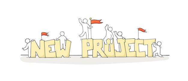 Esboço de pessoas pequenas que trabalham com grandes palavras, novo projeto. doodle cena em miniatura fofa de trabalhadores. desenho animado desenhado à mão